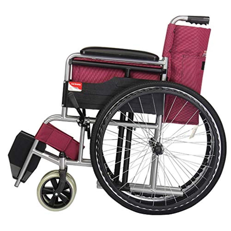 放棄フォージ何故なのハンドプッシュ車椅子、折りたたみ式ファミリーソフトシート車椅子、快適な老人旅行用車椅子