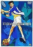 テニスの王子様 Original Video Animation 全国大会篇 Vol.5 [DVD]
