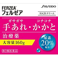 【第3類医薬品】フェルゼアHA20クリーム 160g ×6