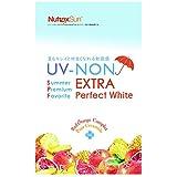 UV-NONエクストラ パーフェクトホワイト