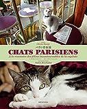 パリの看板猫