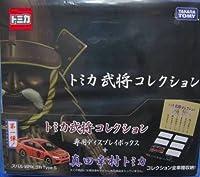 トミカ《武将コレクション第一弾》 フルコンプ 全6台セット