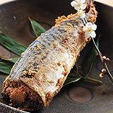 若狭地方の郷土食「鯖のへしこ」