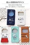 iPhone7 ケース スヌーピー 手帳型 窓付き カバー 薄型 カードホルダー ストラップホール PEANUTS / チャーリー・ブラウン / ネイビー