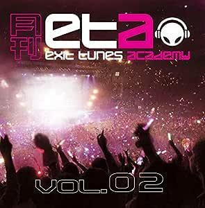 月刊eta Vol.02