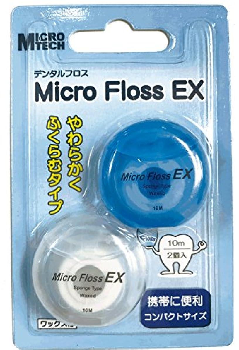 と闘うアイドルオートメーションマイクロフロスEX 2個入り×5