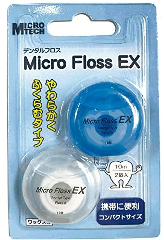 チャーター対話立派なマイクロフロスEX 2個入り×5
