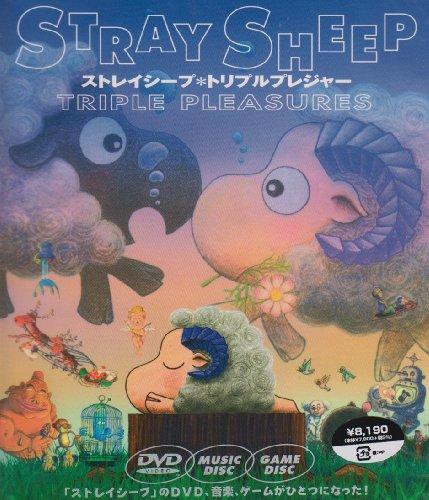 ストレイシープ トリプルプレジャー  DVD