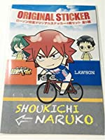 劇場版 弱虫ペダル☆ローソン コラボ ステッカー 特典