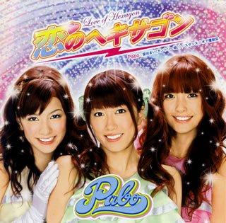 恋のヘキサゴン(初回限定盤)(DVD付)の詳細を見る