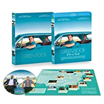 【Amazon.co.jp限定】グリーンブック (非売品プレス付) [Blu-ray]