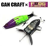 GAN CRAFT×FROG/ガンクラフト×フロッグ ジョインテッドクロー178/ガンディーニ コラボルアーセット