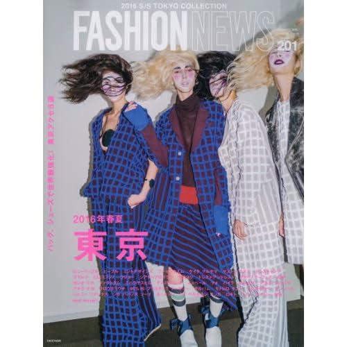 FASHION NEWS 2016年 01 月号 [雑誌]