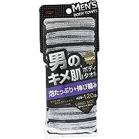 アイセン BY254 男のキメ肌泡ふわボディタオル
