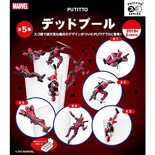 PUTITTO デッドプール (BOX)(8個入り)5種