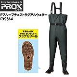 PROX/プロックス Pプルーフチェストラジアルウェダ/ウエダー 【PX9564】   【釣り/ウェダー】  M ブラックグリーン
