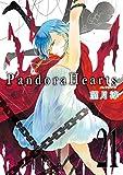 PandoraHearts 21巻 (デジタル版Gファンタジーコミックス)