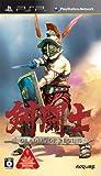 「剣闘士 グラディエータービギンズ(GLADIATOR BEGINS)」の画像