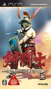 剣闘士 グラディエータービギンズ