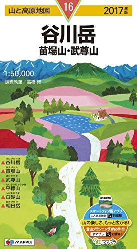 山と高原地図 谷川岳 苗場山・武尊山 2017 (登山地図 | マップル)の詳細を見る