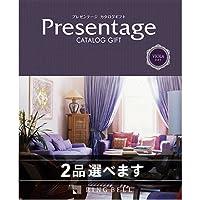 CONCENT (2品選べる) リンベル Presentage(プレゼンテージ)カタログギフト VIOLA〔ビオラ〕