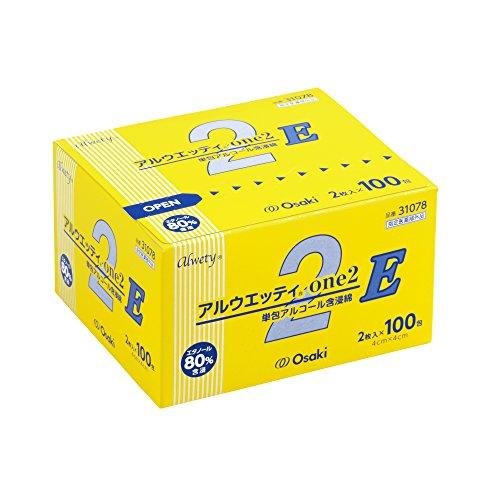オオサキメディカル アルウエッティ(酒精綿) 2枚/包×10...