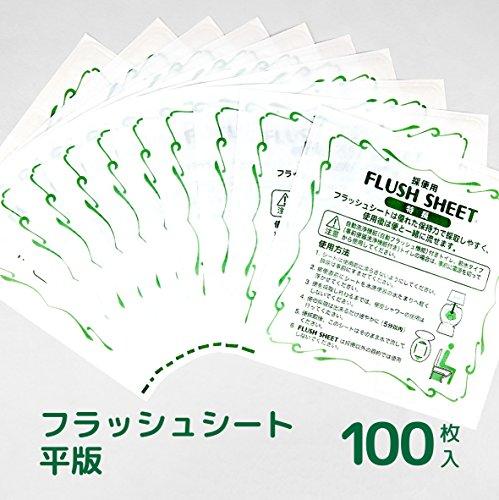 検便用 フラッシュシート平版 (100枚入)