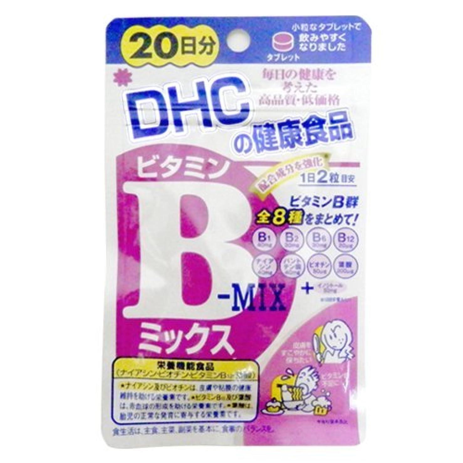 昼食巨大やさしいDHC ビタミンBミックス 20日分 40粒