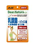 ディアナチュラスタイル 乳酸菌×ビフィズス菌+食物繊維・オリゴ糖 20日分 20粒
