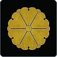 家紋シール 吹雪紋 10cm x 10cm KS10-1958