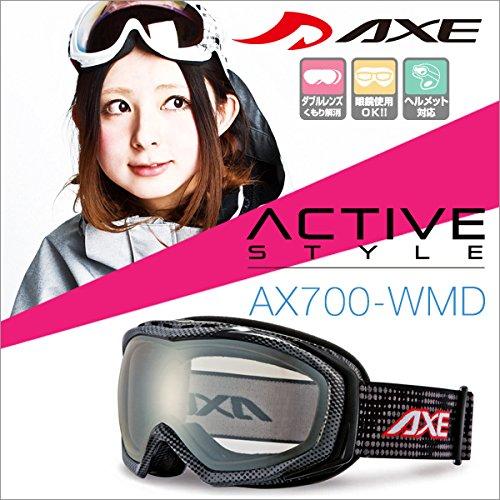 『50ga-009-cb』 15-16 アックス AX700-WMD SV スノーボードゴーグル スキー ゴーグル AXE スノーゴーグル 2015-2016 ダブルレンズ メガネ対応 曇り止め機能付き ヘルメット対応