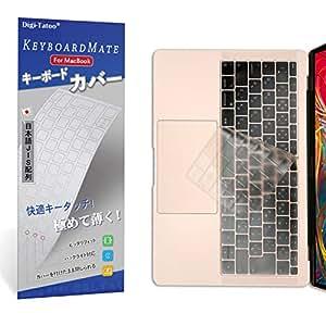 Digi-Tatoo KeyBoardMate 極めて薄く キーボードカバー MacBook Pro 13 15 インチ対応 日本語配列JIS 高い透明感 TPU材质 防水防塵カバー タッチバー(Touch Bar)付き 超薄0.18mm 型番A2159, A1706, A1707, A1989, A1990専用