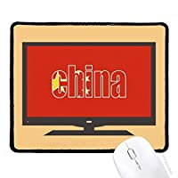 中国地方の旗の名前 マウスパッド・ノンスリップゴムパッドのゲーム事務所