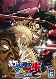 はじめの一歩 New Challenger VOL.6[DVD]