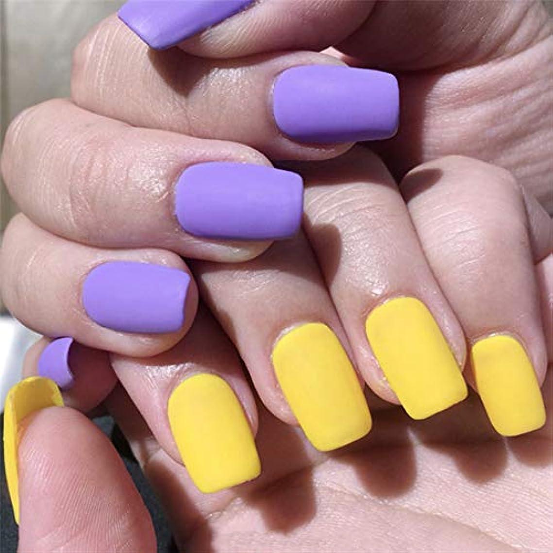 肉腫設置ホールドXUTXZKA 24ピース偽爪黄色紫マットヒールマルチカラーブライダル偽爪人工自己接着チップステッカー