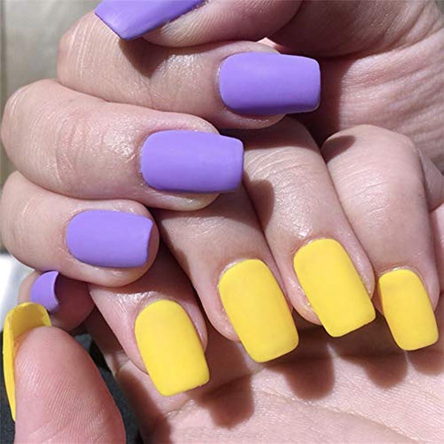 放送ダイエット学校の先生XUTXZKA 24ピース偽爪黄色紫マットヒールマルチカラーブライダル偽爪人工自己接着チップステッカー