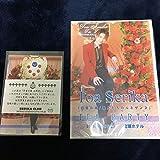 宝塚 芹香斗亜 お茶会 DVD