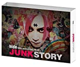 hide 50th anniversary FILM「JUNK STORY」[DVD]