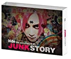 hide 50th anniversary FILM「JUNK STORY」 [DVD](通常1~3週間以内に発送)