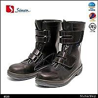 シモン 安全靴 長編上靴マジック式 SX3層底8538トリセオ(8500シリーズ)Color:黒 26.0