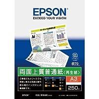 エプソン 両面上質普通紙(再生紙)A3 1冊(250枚)×3