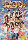 アイドリング!!!はちたまライブ'09 SPRING [DVD]
