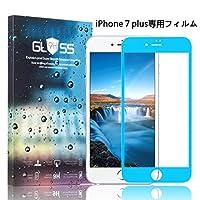 【1枚セット】BIENNA iPhone7plus ガラスフィルム 全面フルカバー 液晶保護フィルム 強化ガラス 気泡ゼロ 3D Touch対応 硬度9H 飛散•指紋防止 日本製素材 0.33mm 高透過率 6色入れ(ブルー)