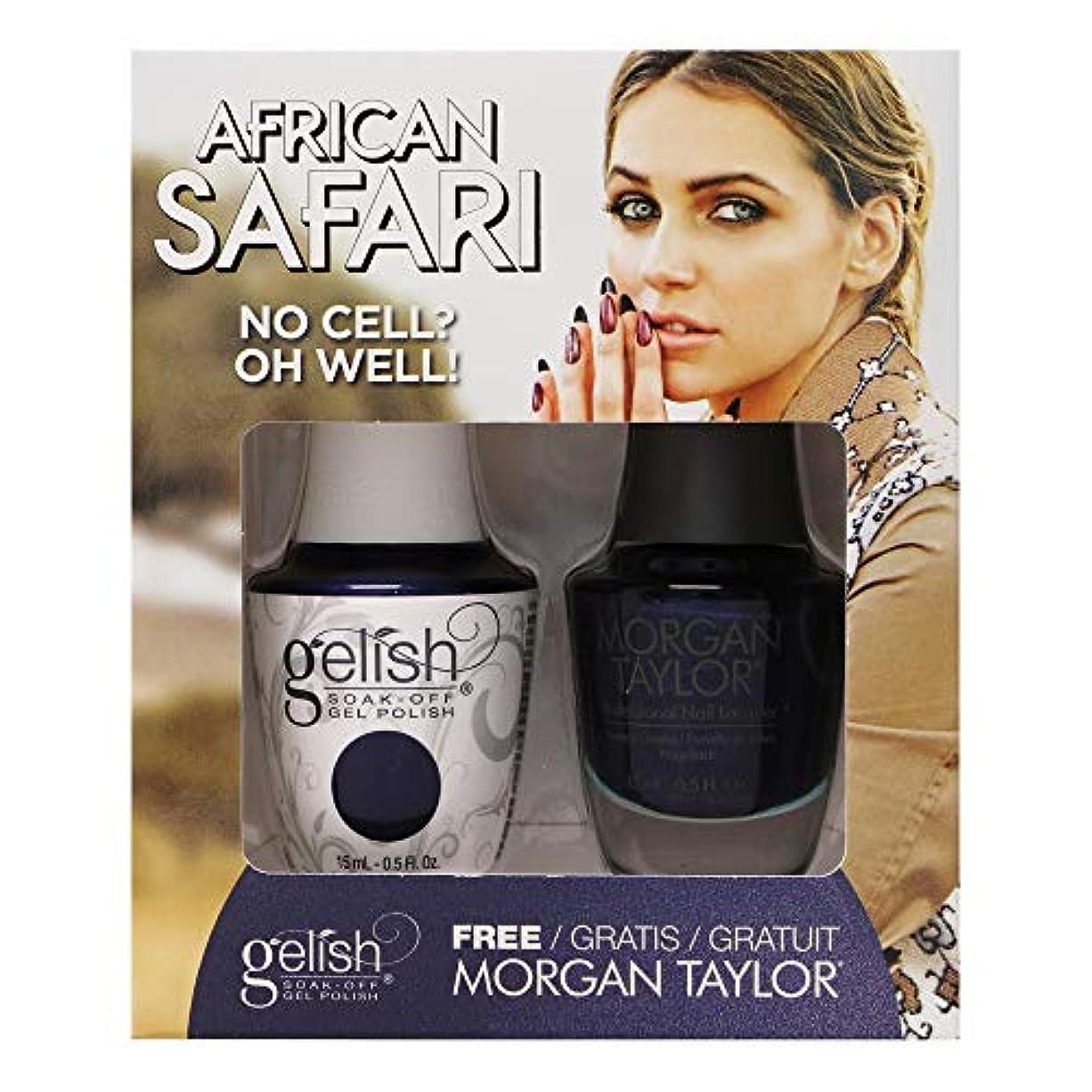 鷲しょっぱい役員Gelish - Two of a Kind - African Safari Collection - No Cell? Oh Well!
