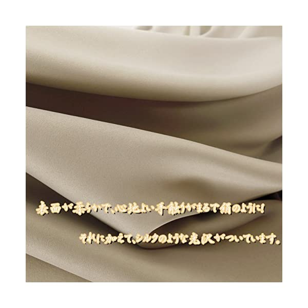 NICETOWN 遮光カーテン 2枚セット ナ...の紹介画像5