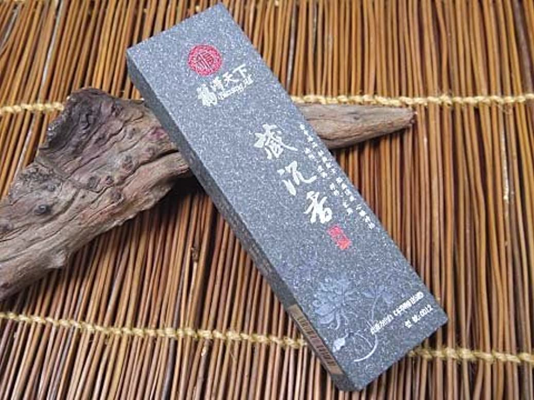 パラダイス命令的反対する福澤香行 中国廈門のお香【蔵沈香】福澤香行謹製