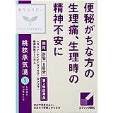 【第2類医薬品】「クラシエ」漢方桃核承気湯エキス顆粒 24包