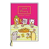 オリエンタルベリー 手帳 2018年 10月始まり マンスリー B6 くちばしさくぞう みんなでクッキー☆ DM-6205