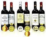 当り年特集 ソムリエ厳選 ALL金賞受賞フランスボルドー赤ワイン6本セット 750ml×6本