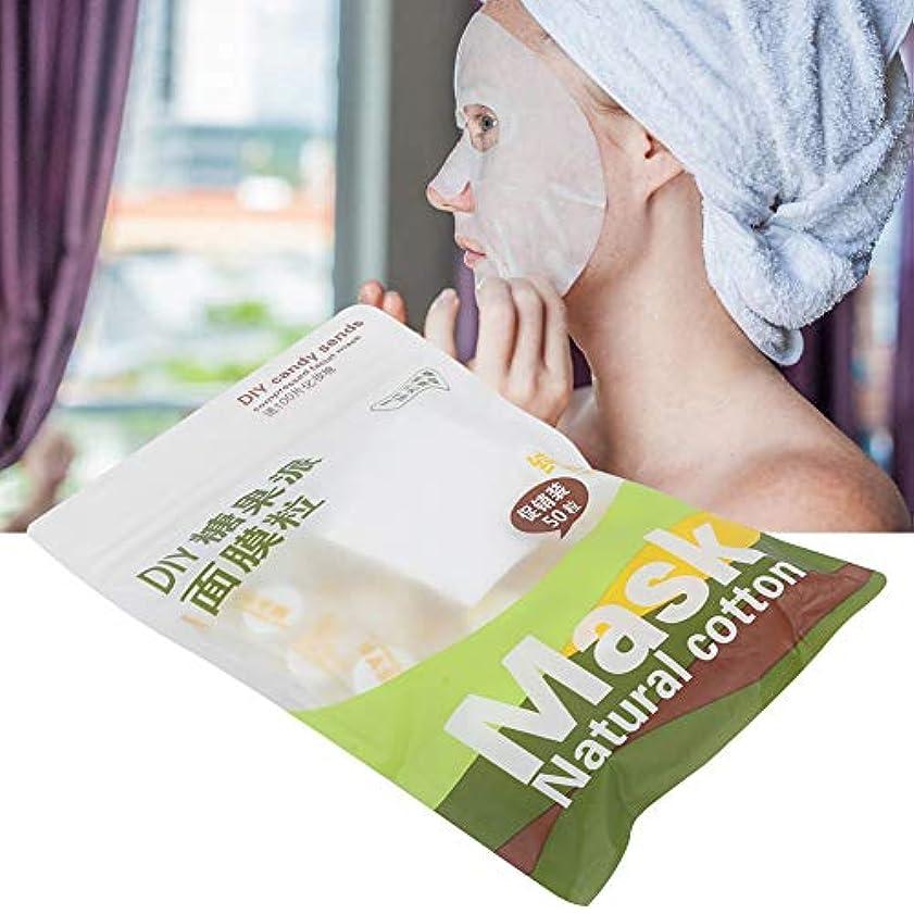 緊張ワイドからに変化する50ピース 不織布 圧縮紙 DIY フェイシャルマスク、100ピースコットンパッド